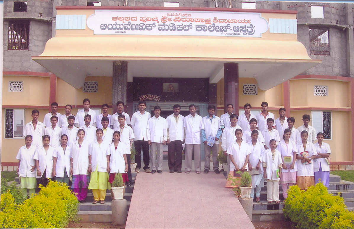 Ayurvedic College Students - KPSVS Ayurvedic Medical College